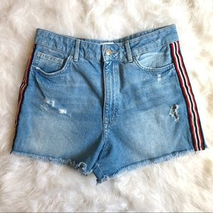 Forever 21 High Rise Shorts Distressed Striped